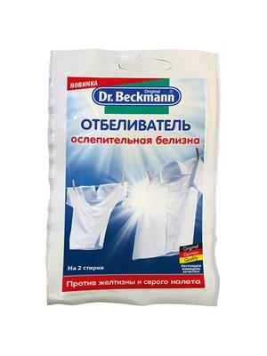 Отбеливатель для белья от Dr. Beckmann | 3307842