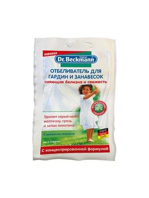 Отбеливатель для гардин и занавесок от Dr. Beckmann | 3307843