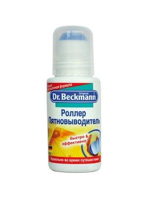 Пятновыводитель от Dr. Beckmann | 3307870