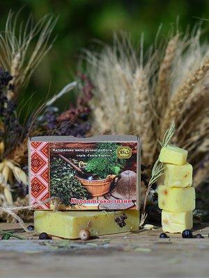 Мыло туалетное натуральное ручной работы «Карпатская баня» (75 г) - ЯКА - 3353750