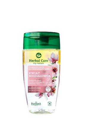 Двухфазная жидкость для снятия макияжа с глаз «Цветок миндаля» (125 мл)   3357811
