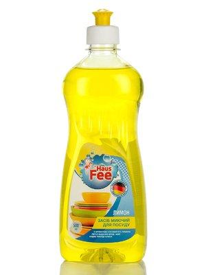 Засіб миючий для посуду «Лимон» (500 мл) | 3362069