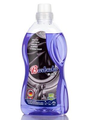 Рідкий пральний порошок для чорних тканин (1000 г) | 1749465