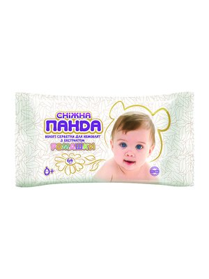 Вологі серветки для малюків з екстрактом ромашки | 3374165