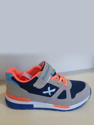 Кросівки сірі з синьо-помаранчевими вставками   3388806