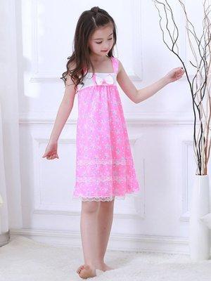 Рубашка ночная розовая | 3427751