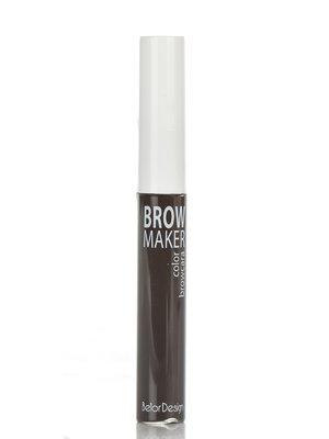 Тушь для бровей Brow Marker — тон 12 | 3438801