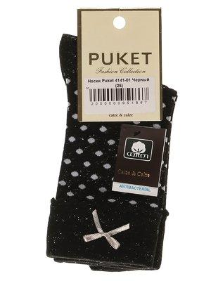 Шкарпетки чорні у горох | 3279387