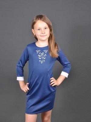 Сукня синя | 3435540