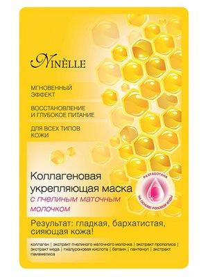 Тканинна маска для обличчя колагенова зміцнювальна з бджолиним маточним молочком (12 г) - Ninelle - 2856519