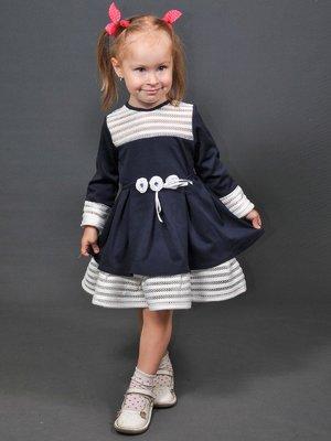 Сукня синьо-біла | 3553997