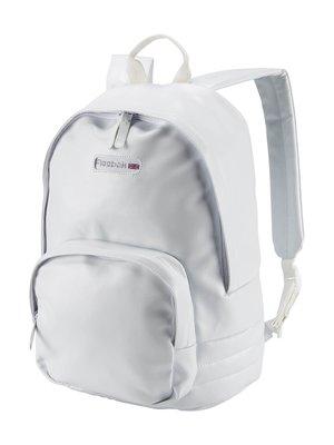 Рюкзак белый | 2978951