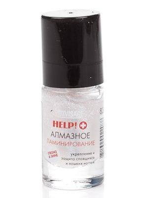 Средство по уходу за ногтями Help! + Алмазное ламинирование   3134883