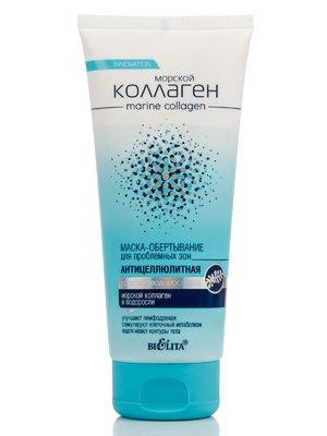 Антицелюлітна маска-обгортання для проблемних зон грязьово-водоростьова (200 мл) | 3597596