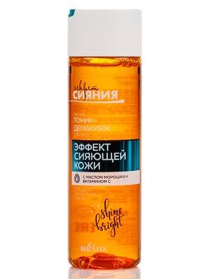 Мягкий тоник-демакияж для лица «Эффект сияющей кожи» (195 мл) | 3597610