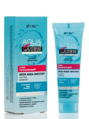 Суперувлажняющий крем аква-филлер для лица дневной (50 мл) | 3597617