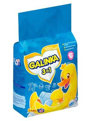 Стиральный детский порошок (2,4 кг) - автомат | 3670658