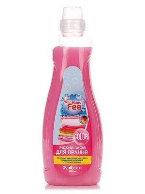 Рідкий мийний засіб для прання кольорової білизни марка (1000 мл) | 3362080