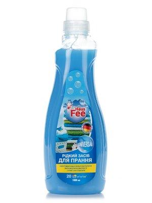 Рідкий мийний засіб для прання універсальний марка А (1000 мл) | 3362079