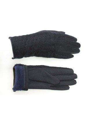 Перчатки темно- синие | 3734958