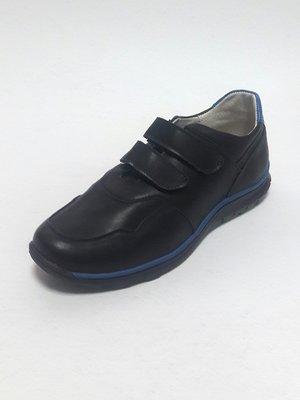 Кроссовки черные | 3735727