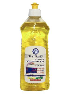 Жидкость для мытья посуды «Лимон» (500 мл) | 3744620