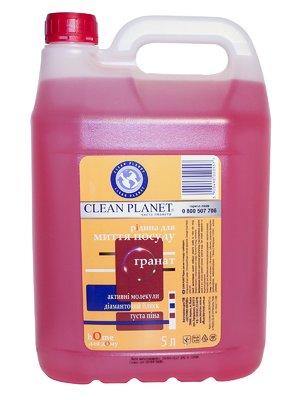 Жидкость для мытья посуды «Гранат» (5000 мл) | 3744635