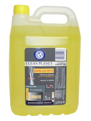 Рідина для миття скла «Лимон» (5000 мл) | 3744648
