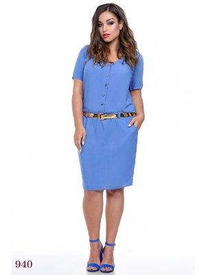 Платье цвета электрик | 3747105
