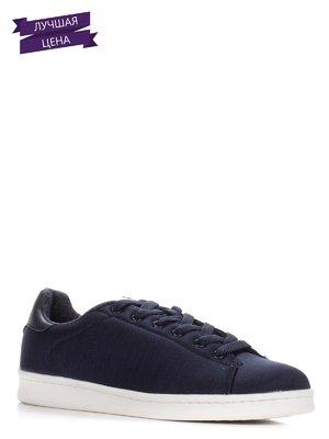 Кроссовки синие | 3452694