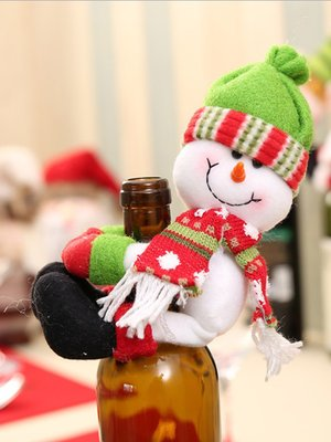Новогодний декор для бутылки | 3765755