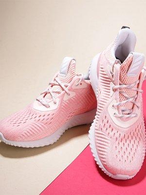 Кроссовки розовые | 3748122