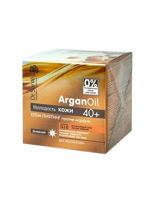 Крем-ліфтинг проти зморшок денний 40+ Argan Oil (50 мл) | 670100