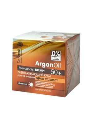 Крем розгладжувальний проти зморшок денний 50+ Argan Oil (50 мл) | 670106