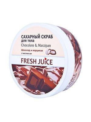 Скраб для тела Chocolate & Мarzipan (225 мл) | 1564738