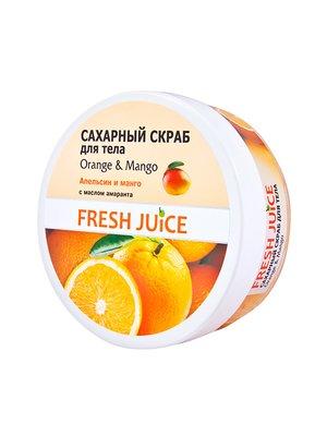 Скраб для тела Orange & Mango (225 мл) | 1564740