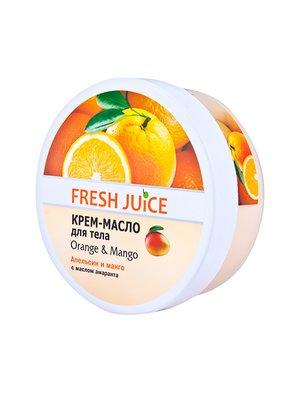 Крем-масло для тела Orange & Mango (225 мл) | 1564748