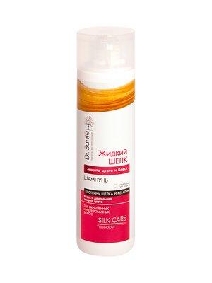 Шампунь для волос «Защита цвета и блеск» (250 мл) | 1653736