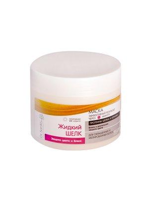 Маска для волосся «Захист кольору та блиск» (300 мл)   1653755