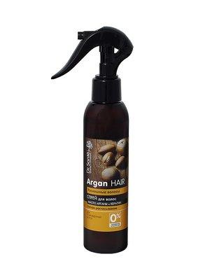 Спрей для поврежденных волос Argan Hair (150 мл) | 1653767