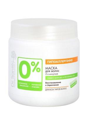 Маска для всіх типів волосся «Відновлення і зміцнення» (500 мл)   1653773