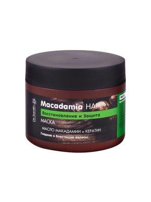 Маска для волосся Macadamia Hair (300 мл)   1653774
