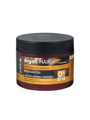 Крем-маска для поврежденных волос Argan Hair (300 мл) | 1653779