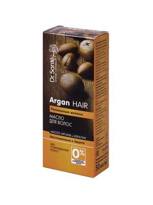 Масло для поврежденных волос Argan Hair (50 мл) | 1653789