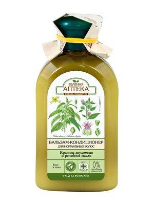 Бальзам-кондиционер для нормальных волос «Крапива и репейное масло» (300 мл) | 1713009