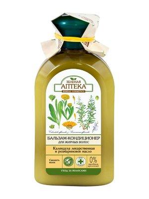 Бальзам-кондиционер для жирных волос «Календула и розмариновое масло» (300 мл) | 1713010