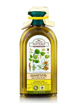 Шампунь для сухих волос «Липовый цвет и облепиховое масло» (350 мл) | 1713019