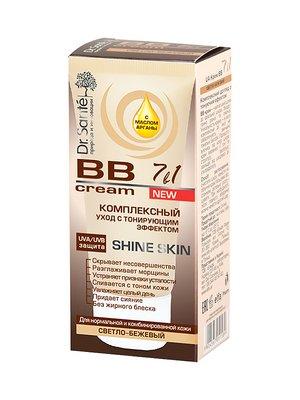 BB-крем Shine Skin светло-бежевый для нормальной и комбинированной кожи (50 мл) | 1859076