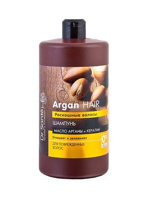 Шампунь для поврежденных волос Argan Hair (1000мл) | 1867183