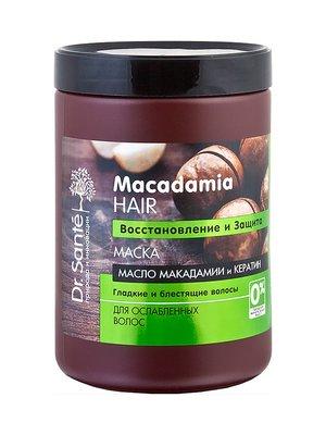 Маска для пошкодженого волосся Macadamia Hair (1000 мл)   1867187